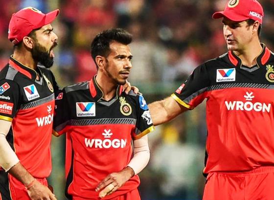 Highest winning margins in IPL