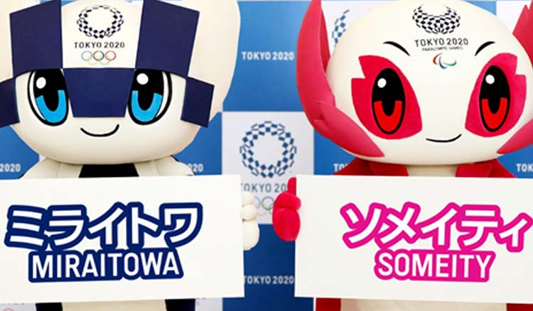 Tokyo Gearing Up for a Lavish Olympics