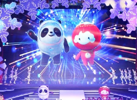 2022 Winter Olympic Mascots Revealed